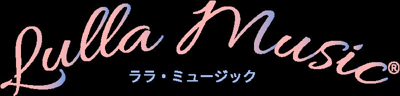 lullamusic-logo-sm_アートボード 1